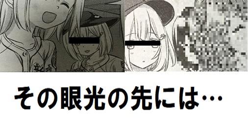 [百合は二度咲く]中村希×川口芳乃のペアリングはいつから?冷静に分析してみる