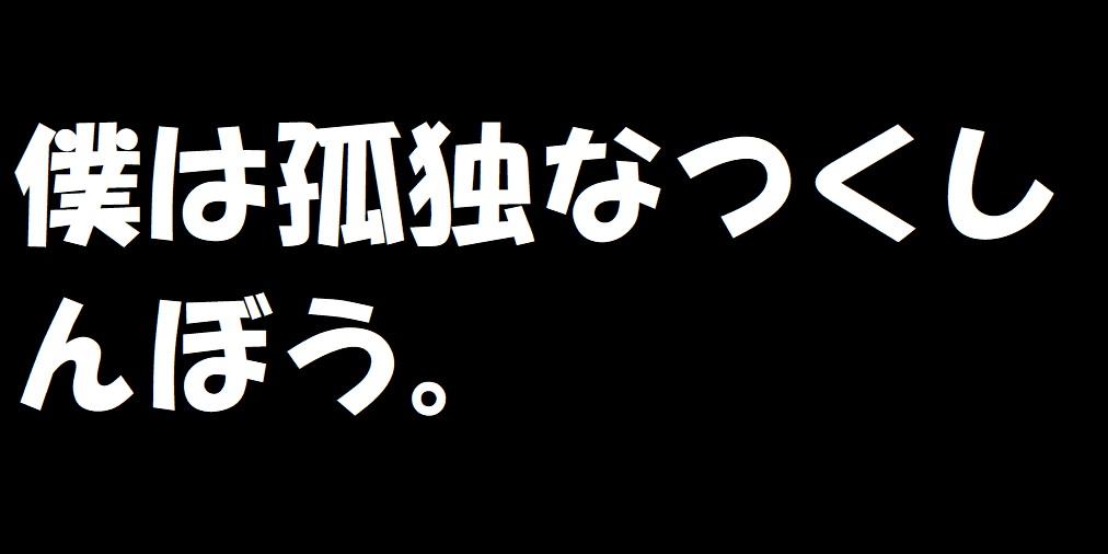 吉井さんは「エロい」じゃないの!「妖艶」なの![ THE YELLOW MONKEY ](2020年7月17日カル〇スブログ)