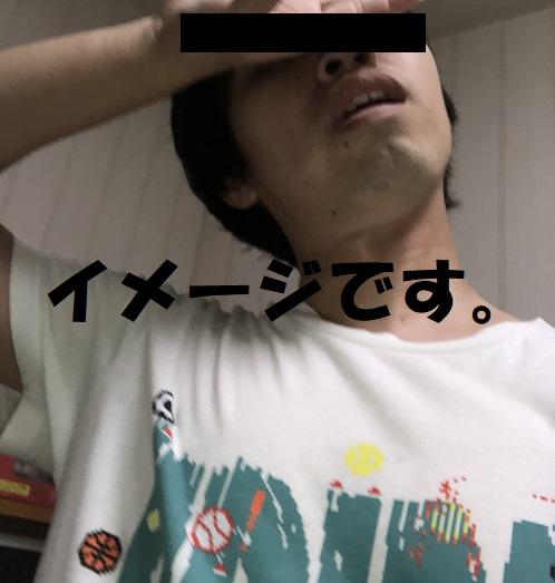 高梨投手のイメージ画像